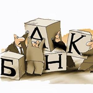 """Информационная группа Finam.ru (входит в состав инвестиционного холдинга """"ФИНАМ"""") провела конференцию """"Банковский сектор: не выжить без поддержки?""""."""