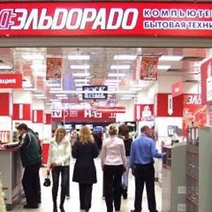 """Федеральная антимонопольная служба (ФАС России) признала в действиях компании """"Эльдорадо"""", выразившихся в некорректном сравнением предлагаемых к продаже товаров с товарами, предлагаемыми к продаже компанией """"М.Видео"""" недобросовестной конкуренцией."""