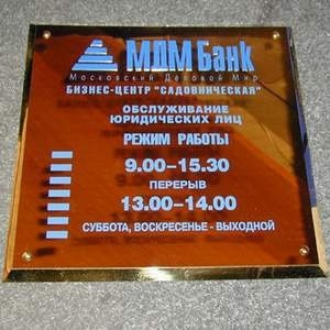 СМИ со ссылкой на неофициальные источники, распространили параметры объединения УРСА Банка и МДМ-Банка.