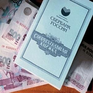 Вклады населения в российских банках в феврале, по предварительным данным, выросли чуть более чем на 1%.