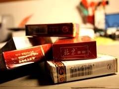 Табачная промышленность Китая занимает первое место в мире по производству. Сейчас, вопреки кризису, она продолжает уверенно наращивать отраслевые показатели.