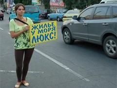 Мировой финансовый кризис снизил цены на первичном рынке недвижимости в Крыму на 55%. Теперь квартиры в излюбленном месте отдыха россиян стали доступными.