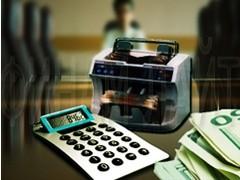 """Официальный курс доллара на 5 мая составил 32,97 рубля. Курс евро - 43,87 рубля. Экономика и политика Новая пенсионная система трещит по швам: пенсионеров с каждым годом становится все больше, бюджет не справляется с социальными обязательствами. Государство ищет способы избежать коллапса. А способ пока один - провереннный - увеличение налоговой нагрузки. Подробнее об этом Вы можете узнать из нашей публикации """"Спасет  ..."""