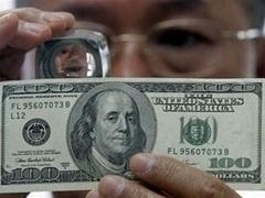 Курс доллара вырос к рублю в среду на 21 копейку - до 32,92 рубля, курс евро снизился на 12 копеек - до 43,81 рубля.