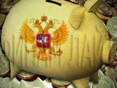 Объем денежной базы в узком определении на 4 мая 2009 года составил 3820,2 млрд. рублей против 3820,9 млрд. рублей на 27 апреля 2009 года.