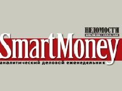 В условиях кризиса конкуренция сильно выросла, в том числе в сегменте средств массовой информации. Объемы рекламы падают, количество страниц сокращается. 18 мая в последний раз выйдет еженедельник Smart Money.