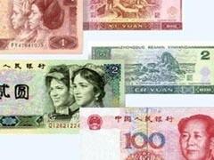 Власти КНР официально разрешили использовать юань в качестве международного платежного средства.