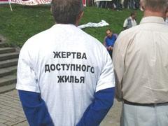 Госдума рассмотрит в первом чтении поправки в ряд законодательных актов РФ в целях защиты прав участников долевого строительства.