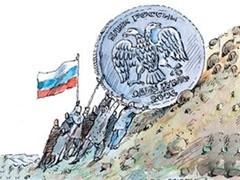 В марте этого года россияне отнесли в банки и обменные пункты более чем на $1,3 млрд больше, чем купили. По информации ЦБ, это наиболее заметный положительный показатель за последние 10 месяцев.