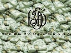 Зампред ВЭБа Сергей Лыков заявил о том, что перед Банком развития (ВЭБом) не ставилась задача поддержки национального фондового рынка в антикризисных целях.