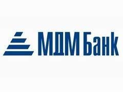 Федеральная антимонопольная служба (ФАС) России одобрила объединение МДМ-банка и УРСА банка, входящих в тридцатку крупнейших в РФ. Необходимые ходатайства были удовлетворены ведомством.
