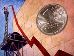 Доллар поднялся к рублю на 10 копеек - до 32,11 рубля, евро - также на 10 копеек - до 43,68 рубля.