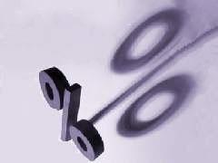 Спад ВВП* в первом квартале 2009 года составил 9,5% по сравнению с аналогичным периодом 2008 года, 23,2% по сравнению с четвертым кварталом 2008 года