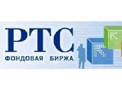 На рынке акций RTS Standard сегодня вновь установлен рекорд по объему торгов. По итогам торговой сессии объем торгов достиг рекордной отметки 3 705 017 815 рублей.