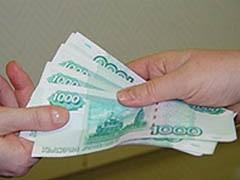 Министерство финансов России направит Пенсионному фонду 9,7 млрд рублей для возмещения потерь, возникших при инвестировании пенсионных средств.