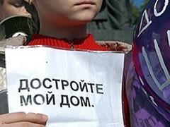 Мэр Москвы Юрий Лужков заявил, что в Москве нет обманутых дольщиков. Однако такое заявление, кажется, по меньшей мере, странным.