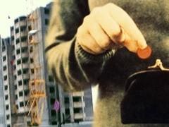 В апреле 2009 года объем предложения на рынке Подмосковья продолжил расти, а темпы снижения рублевых цен остались на прежнем уровне. Количество выставленных на продажу квартир возросло на 19,8% и достигло рекордного показателя в 36 тысяч объектов.