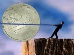 """Информационная группа Finam.ru (входит в состав инвестиционного холдинга """"ФИНАМ"""") провела конференцию """"Экономика России: """"дно"""" пройдено?""""."""