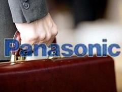 Руководство компании Panasonic решило сократить на 20-30% бонусы по итогам 2009 года топ-менеджерам компании.