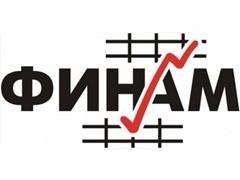 """Инвестиционная компания """"ФИНАМ"""" присвоила целевую цену обыкновенным акциям ОАО """"Кузбассэнерго"""" на конец 2009 года на уровне $0,0059."""