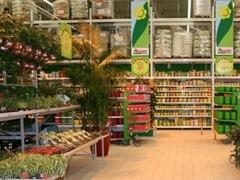 """В Москве появилось два садовых гипермаркета """"Ашан-Сад"""", которые были открыты французский ритейлер Auchan. Третий магазин будет открыт позднее в Самаре."""