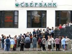 """Новость о том, что """"Сбербанк"""" собирается проводить ребрендинг, вызвало волну критики. Банк упрекают, что вместо помощи реальному сектору и обеспечения рабочими местами россиян, в период кризиса он решил провести такое дорогостоящее мероприятие."""