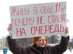 """Программой """"Социальная ипотека"""" в Москве, которая распространяется на очередников, в этом году могут воспользоваться и получить кредит около 5 тысяч человек. Отметим, что средний размер кредита составляет 600 тысяч рублей."""