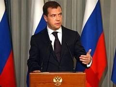 Президент России Дмитрий Медведев озвучил основные тезисы Бюджетного послания на 2010-2012 годы.