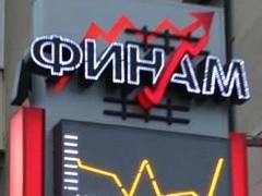 """Информационная группа Finam.ru (входит в состав инвестиционного холдинга """"ФИНАМ"""") провела конференцию """"Рынок мобильных сервисов (VAS) в период кризиса"""". Ее участники считают, что неголосовые сервисы имеют высокий потенциал роста."""