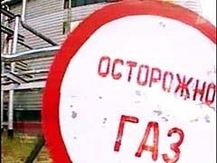 """""""Газпром"""" считает, что ситуация с оплатой Украиной поставок газа из РФ в мае очень сложная и тяжелая, об этом заявил председатель правления российского монополиста Алексей Миллер."""
