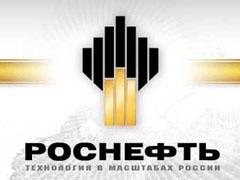 Роснефть заключила договор с Министерством экономики Абхазии
