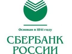 Чистая прибыль Сбербанка, согласно отчетности по РБСУ за 4 месяца, снизилась в 57 раз. Она составила 0,8 млрд рублей, в то время как за аналогичный период 2008 года банк получил 45,6 млрд рублей чистой прибыли.