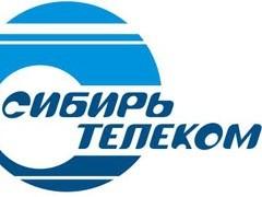 """Абоненты компании """"Сибирьтелеком"""" осуществили более 1500 online-платежей на общую сумму свыше 400 тыс. рублей через терминалы Платежной системы Quickpay, внедренной месяц назад в 6 регионах Сибири."""