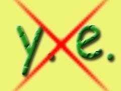 """Федеральная антимонопольная служба (ФАС) России признала нарушением закона о конкуренции использование обозначения """"у.е."""" и рекламу на английском. Это, по мнению службы, вводит в заблуждение потребителя."""