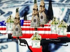 В среду, 27 мая, фондовые индексы Соединенных Штатов Америки к середине торговой сессии колебались между плюсом и минусом.