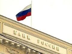Центробанк сообщил о том, что в узком опеределении денежная база России увеличилась.