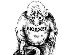 В следующем году Россия выходит на рынок внешних займов. Эксперты считают, что ставки по кредитам будут напрямую связаны с объемом резервного фонда, который продолжает уменьшаться.