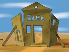 """Уважаемые дамы и господа! Сегодня в 13:00 по московскому времени на сайтеFinam.ru начнется конференция на тему:""""Российские банки: дефицит капитала и другие особенности""""."""