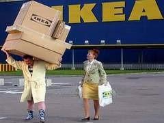 IKEA нуждается в дальнейшем сокращении персонала на фоне сокращения потребительского спроса. Прежде всего по сокращения попадут сотрудники в сфере производства и логистики.