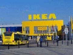 Шведский розничный концерн IKEA добралась до Омска, где по соглашению с правительством Омской области будет открыт торговый комплекс.