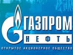 """ФАС отклонила 15 ходатайств ОАО """"Газпром нефть"""" в рамках рассмотрения дела по обвинению в нарушении закона """"О защите конкуренции""""."""