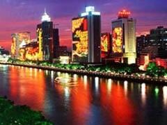 Агентство Особых Поручений (Porucheno.ru) открыло свое официальное представительство в Китае. Представительство создано на основе договора франчайзинга, подписанного с Art Well Enterprise Co.
