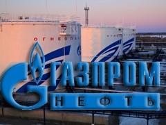 """ФАС России признала ОАО """"Газпром нефть"""" нарушившим пункт 1 статьи 10 Закона о защите конкуренции в части злоупотребления доминирующим положением на рынке."""