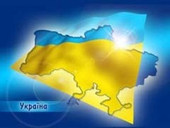 Украина и МВФ достигли технического соглашения о предоставлении Киеву следующего транша кредита в размере $3,3 млрд. Между тем, организация ухудшила прогноз снижения ВВП этой страны.