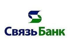 Связь-банк предлагает своему мажоритарному акционеру - ВЭБу - рассмотреть возможность продажи 49% своих акций с целью возмещения средств, затраченных на санацию, сообщил .