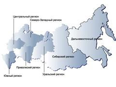 Министерство регионального развития опубликовала данные, согласно которым 75 российских регионов в этом году не смогут полностью профинансировать текущие расходы.