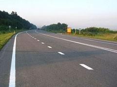 """На федеральном уровне подписано первое концессионное соглашение между  """"Главной дорогой"""" и Росавтодором. Документ предусматривает финансирование, строительство и эксплуатацию на платной основе нового выхода на МКАД с федеральной дороги."""