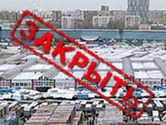 """Закрытие Черкизовского рынка вызвало широкую дискуссию в обществе. Некоторые радуются исчезновению """"рассадника грязи, заразы и криминала"""", другие переживают из-за того, что лишились дешевых товаров, а также волнуются из-за безработных мигрантов."""