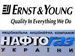 """""""Нафтогаз Украины"""" привлечет независимого аудитора для анализа данных компании, предоставляемых МВФ."""