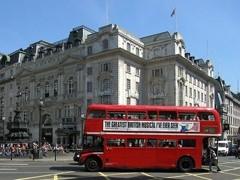 Цены на недвижимость в Великобритании будут снижаться до 2012 года.